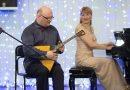 Уроки игры на балалайке для начинающих: ТОП 10 школ балалайки в Москве